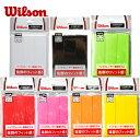 ウィルソン(Wilson) ウェットグリップ プロオーバーグリップ 3本入り (PRO OVERGRIP 3PK) WRZ4020 錦織圭使用モデル テニス バドミントン グリップテープ