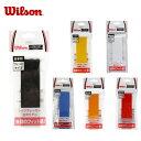 ウィルソン(Wilson) ウェットグリップ プロオーバーグリップ 1本入り (PRO OVERGRIP) WRZ4001 錦織圭使用モデル テニス バドミントン グリップテープ