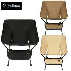 ヘリノックス(Helinox) アウトドアチェア タクティカルチェア 19755001 rkt