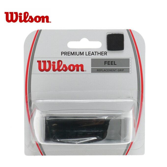 テニス, グリップテープ (Wilson) (PREMIUM REATHER) WRZ470300 PROSTAFF 97RF97S