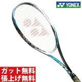 ヨネックス(YONEX) 前衛向け ネクシーガ70V (NEXIGA 70V) NXG70V-449 セルリアンブルー 2017年モデル ソフトテニスラケット