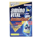 アミノバイタル(amino VITAL)アミノバイタル アミノショット 5本入りAM71000 ゼリー飲料 アミノ酸3600mg