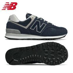 ニューバランス スニーカー メンズ レディース ML574EGN new balance ウォーキング カジュアルシューズ ネイビー NAVY 街歩き タウンユース 靴 rkt