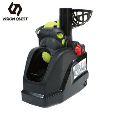 ビジョンクエスト(VISION QUEST) 硬式テニス ソフトテニス 練習器 硬式・ソフトテニス兼用トスマシーン VQ530403H01 rkt