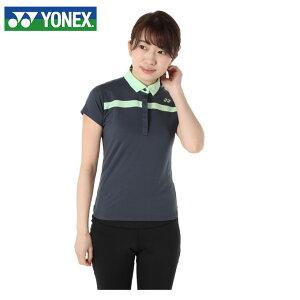 ヨネックス(YONEX) ウィメンズ ゲームシャツ 20399 テニスウェア レディース ポロシャツ