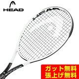 【8%OFF対象 期間限定クーポン発行中】ヘッド(HEAD) グラフィン360+ スピードMPライト (SPEED MP LITE) 234020 2020年モデル 硬式テニスラケット