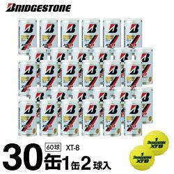 ブリヂストン(BRIDGESTONE) XT8 2球×30缶 (XT-8) BBA2XT 硬式テニスボール ITF JTA 公認球