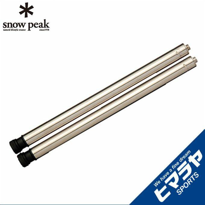 チェア・テーブル・レジャーシート, その他  IGT 400 CK-112 snow peak