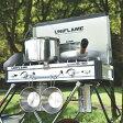 ユニフレーム UNIFLAMEバーナー ツーバーナーツインバーナーUS-1900610305アウトドア ストーブ キャンプ BBQ バーベキュー