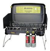 SOTO 新富士バーナーバーナー ツーバーナーハイパワー2バーナーST-525アウトドア ストーブ キャンプ BBQ バーベキュー