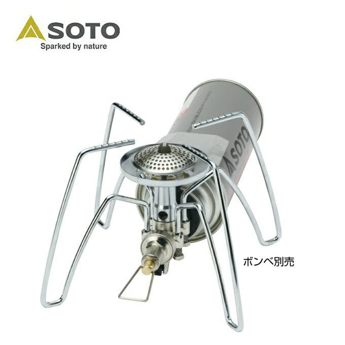 SOTO「レギュレーターストーブ ST-310」