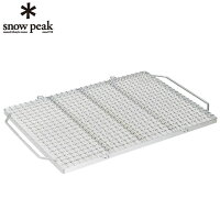 snowpeak(スノーピーク)焼き網Pro.LST-032MA【SPCO】【SPSSS】