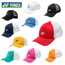 【YONEX ヨネックス】40002 テニス・バドミントン 帽子・サンバイザー メッシュキャップ ユニセックス ネイビーブルー 019[190920]