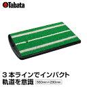 タバタ Tabata ゴルフ トレーニング用品 練習用 ショットマット GV-0267