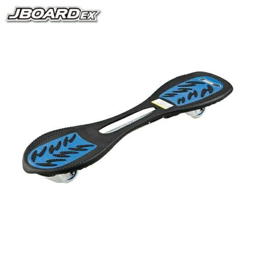 ジェイディレーザー JD RAZORロングスケートJ-BOARD EXRT-169EX