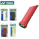 ヨネックス テニス バドミントン グリップテープ ウェットタイプ ターキーフィットグリップ AC143 YONEX