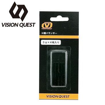 ビジョンクエスト VISION QUEST テニス おもり H型バランサー 11VQBN-H