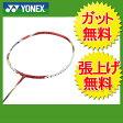 ヨネックス YONEXバドミントンラケット 未張り上げ メンズ レディースアークセイバー11ARC11-001
