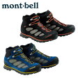 モンベル mont-bellトレッキングシューズティトンブーツ Men's1129325
