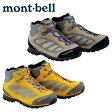モンベル mont-bellトレッキングシューズ レディースティトンブーツ Women's1129326