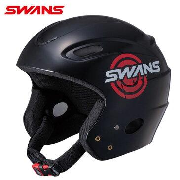 【8,000円以上でクーポン利用可能 12/28 20:00〜1/6 23:59】 スワンズ スキー スノーボード ヘルメット ジュニア キッズ H-50 SWANS