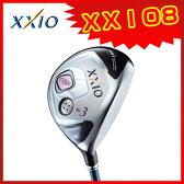 ゼクシオ XXIOゼクシオ エイト レディス フェアウェイウッドゴルフクラブXXIO8