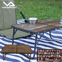 アウトドアテーブル 小型テーブル ミニスリムテーブル VP160402D01ビジョンピークス VISIONPEAKS