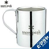 【ポイント5倍 2/17 10:00〜2/20 9:59】 スノーピーク snow peakマグカップスノーピークロゴダブルマグ 330mG-113R