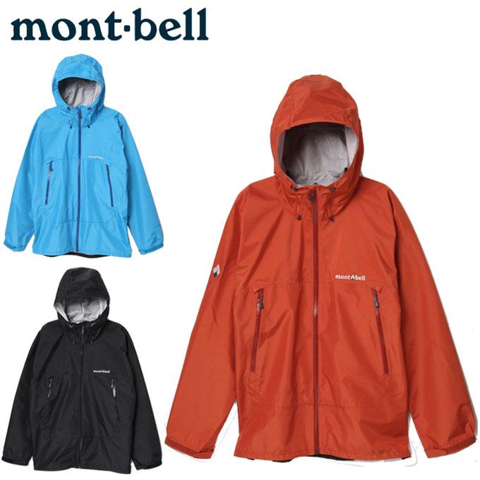 モンベル レインジャケット メンズ レインダンサー ジャケット 1128340 mont bell mont-bell