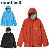 モンベル(mont-bell)トレッキング レインウェア ( メンズ ) レインダンサー ジャケット 1128340