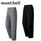モンベル mont-bellトレッキング レインウェアレインダンサー パンツ Men's1128342