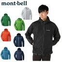モンベル ( mont bell ) アウトドア ジャケット メンズ ウインドブラスト パーカ Men's 1103242