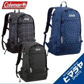 コールマン Coleman バックパック ウォーカー33 CBB4031