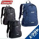 コールマン Coleman バックパック ウォーカー25 CBB4501