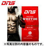 【30%OFF】 DNS プロテインホエイ100 チョコレート風味 3,000g 3kg D11001110103CH