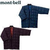 モンベル mont bellダウンジャケット メンズダウンハンテン1101494