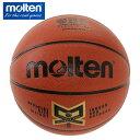 モルテン バスケットボール 6号球 人工皮革バスケット検定球