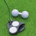 ライト LITE ゴルフ 練習用 練習器具 練習器 ダブルパッティングボール G171
