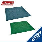 コールマン ColeManインナーマットテントシートセット/3002000023539