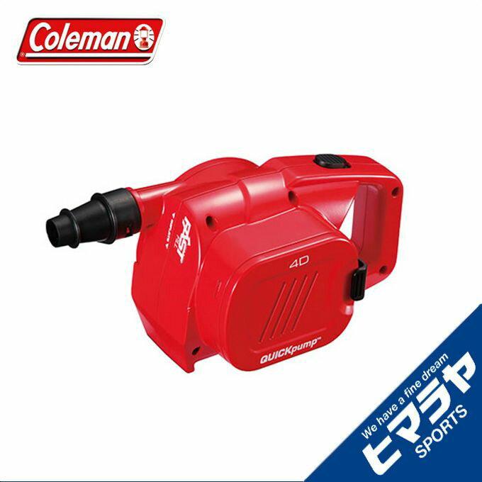 精密機器類, その他  4D 2000021937 Coleman