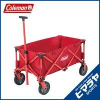 コールマン(Coleman)アウトドアキャンプアクセサリー荷車アウトドアワゴン(2000021989)【C16SS】