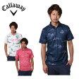 キャロウェイ CallawayMフラミンゴPT半袖ポロ241-157651ゴルフ ポロシャツ メンズ