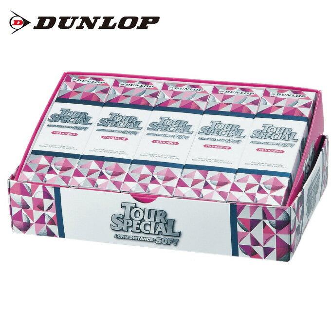 ダンロップ DUNLOPゴルフボール 1ダース 15個入りツアースペシャルLD-S 15P