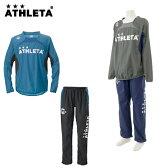 アスレタ ATHLETA サッカーウェア トレーニングウェア ジュニア ピステスーツ 上下セット 02250J