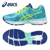 アシックスASICSランニングシューズ レディースGEL-KAYANO22ゲルカヤノ22 wideTJG738 4407マラソンシューズ ジョギング ランシュー クッション重視 3E相当