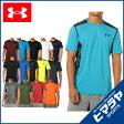 アンダーアーマー UNDER ARMOUR スポーツウェア 半袖 メンズHIIT HG機能TシャツMTR3763