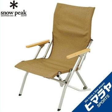 スノーピーク snow peak アウトドアチェア ローチェア30カーキ LV-091KH