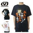 ビジョンクエスト VISION QUEST 野球 アンダーシャツ アンダーウェア ジュニア JRメッセージTシャツ夢 VQ550310F03