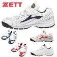 ゼット ZETT野球トレーニングシューズ アップシューズ 野球 トレーニングシューズ メンズラフィエットHMBSR8834HM