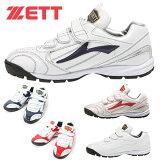 ゼット 野球 トレーニングシューズ メンズ ラフィエットHM BSR8834HM ZETT